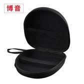 耳機收納盒索尼MDR-XB650BT頭戴式XB950BT B1 N1耳機包大JVC S500 電購3C