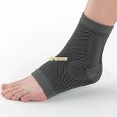 護踝 竹炭矽膠護踝H0062