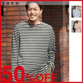 男生T恤 橫條紋上衣 長袖 巴斯克衫 日本品牌【coen】