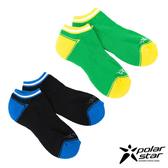 PolarStar 中性排汗快乾厚底踝襪 (2入) 淺綠/黑 L號 P15525
