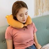 U型枕 U型枕旅行護頸枕頸椎卡通u形枕脖子汽車成人午睡學生女男記憶枕頭【果寶時尚】
