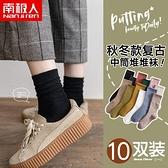 堆堆襪子女中筒秋冬季薄款純棉長筒春秋韓國日系秋天純色ins潮黑 「雙11狂歡購」