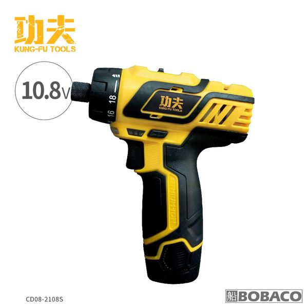 【功夫10.8V充電起子機】電動起子 螺絲 工具機 電鑽 衝擊鑽 (CD08-2108S)