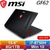 MSI微星 GF62 8RD-272TW 15.6吋電競筆電