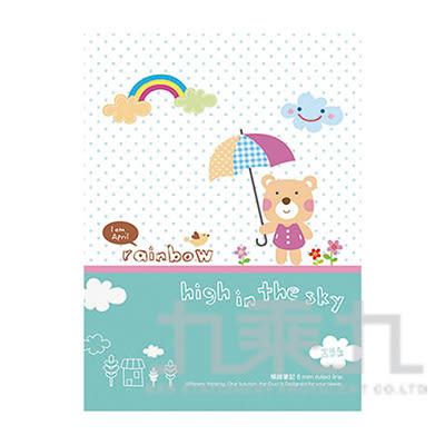 25K平裝筆記-雨傘熊 AF1633