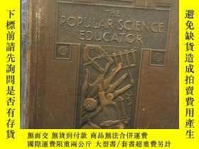 二手書博民逛書店民國時期罕見英文原版 THE POPULAR SCIENCE EDUCATOR 上下(大眾科學教育)Y3095