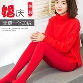 加絨加厚秋冬外穿紅色新娘結婚打底褲女肉色保暖棉褲本命年連褲襪 Mt8436『Pink領袖衣社』