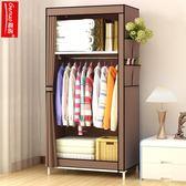 簡易衣櫃兒童成人宿舍臥室布衣櫃簡約現代經濟型省空間組裝小衣櫥jy