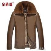 冬季新款中年男士大毛領皮夾克爸爸裝外套加絨加厚中老年PU皮衣男   原本良品