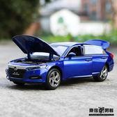 雅閣十代 合金 汽車 模型 仿真 金屬 車模 聲光 回力 玩具車
