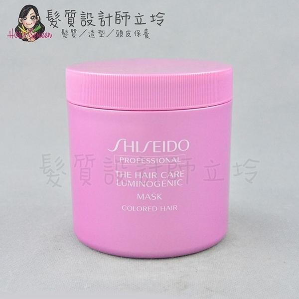 立坽『深層護髮』法徠麗公司貨 SHISEIDO資生堂 THC 靚光護色髮膜680g IH04