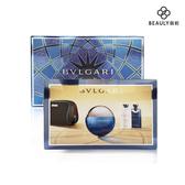 BVLGARI 寶格麗 勁藍水能量香氛禮盒(淡香水100ml+鬍後乳75ml+沐浴膠75ml)《BEAULY倍莉》