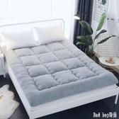 羊羔絨床墊子榻米褥子1.2米學生宿舍單人墊被 QQ10604『bad boy時尚』