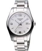 【滿額禮電影票】LONGINES 浪琴 Conquest Classic 經典時尚機械腕錶/手錶-白/銀 L27854766
