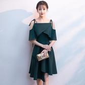 宴會洋裝小禮服名媛氣質女2019新款夏季短款派對聚會晚禮服連身裙Mandyc