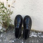英倫風女鞋黑色小皮鞋簡約百搭平底單鞋小皮鞋女夏季新款樂福鞋女   米娜小鋪