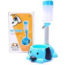 狗狗寵物餵食飲水器DL7625『黑色妹妹』