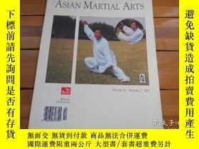 二手書博民逛書店JOURNAL罕見OF ASIAN MARTIAL ARTS,