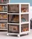 收納櫃 收納箱零食抽屜式收納柜子家用塑料透明可移動夾縫整理儲物柜TW【快速出貨八折搶購】