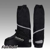 雨鞋套男士款高幫高筒防雨鞋套防水防寒保暖摩托車加厚防滑 交換禮物