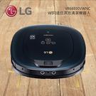 【分期0利率】 LG 樂金 WIFI濕拖清潔機器人 VR66930VWNC 公司貨