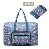 手提折疊行李包旅行包女後背包手提 nm1690 【Pink中大尺碼】