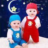仿真娃娃全軟膠寶寶硅膠會說話的睡眠洋娃娃【快速出貨】