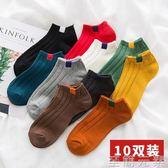 襪子女短襪淺口韓國可愛純棉船襪女夏季低筒薄款  至簡元素