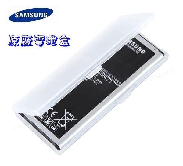 【2入裝】【SAMSUNG 原廠電池保護盒】防水、防摔、防受潮 Mega 6.3、Note3、Note2、Note4、S4 I9500、S5 I9600
