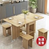 折疊餐桌家用小戶型可行動伸縮長方形簡易多功能桌椅組合吃飯桌子 YXS 【快速出貨】