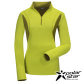 Polarstar 女吸排抗UV椰炭立領衫『蘋果綠』排汗│透氣│舒適│抗臭 P16260