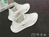 促銷網面透氣潮鞋小白鞋男鞋春季白色運動休閒百搭老爹鞋   【快速出貨】