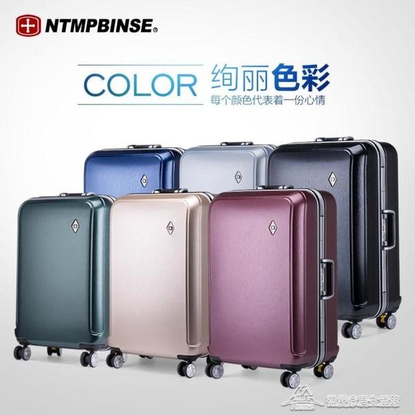 行李箱 萬向輪拉桿箱密碼箱鋁框皮箱登機箱旅行箱【快速出貨】