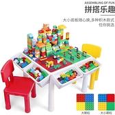 兒童玩具禮物 多功能積木桌男孩子3-4-6-8歲女孩大顆粒兒童益智積木拼裝玩具5 阿卡娜
