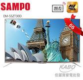 【佳麗寶】-加入購物車驚喜價(SAMPO聲寶)-55型4K LED液晶顯示器EM-55ZT30D