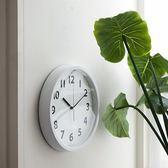 掛鐘靜音客廳臥室時鐘創意簡約現代【不二雜貨】