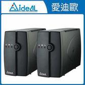 愛迪歐UPS 在線互動式IDEAL-5706C(600VA)兩入組