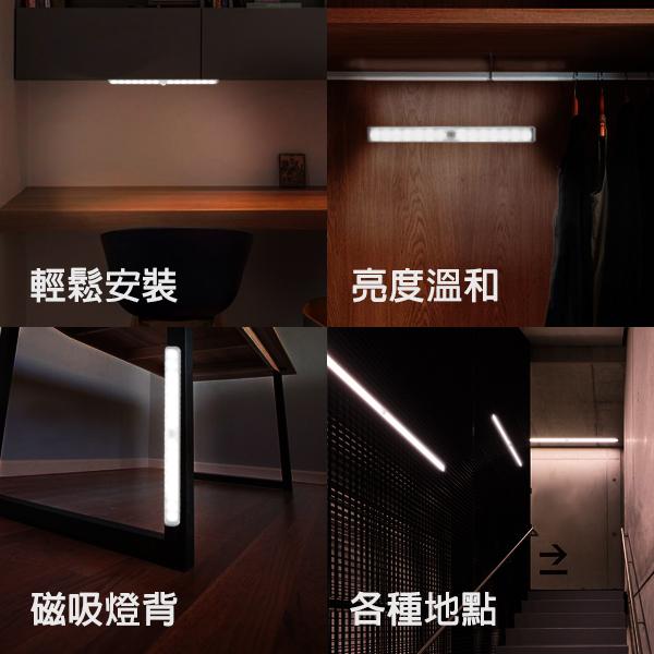 【coni shop】BLADE多功能鋁合金感應燈 15cm 現貨 當天出貨 冷光系 台灣公司貨 磁吸式燈條 充電式燈管