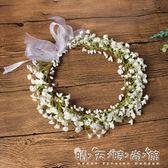 韓式清新唯美滿天星花環新娘寫真拍照道具頭飾度假海邊髮飾花冠 晴天時尚館
