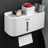 衛生間紙巾盒廁所衛生紙置物架創意抽紙盒廁紙盒免打孔防水卷紙筒 安雅家居館