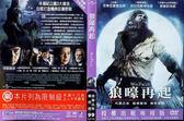 【百視達2手片】狼嚎再起(DVD)
