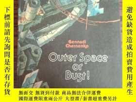 二手書博民逛書店Outer罕見Space or Bust!Y22108 Genn