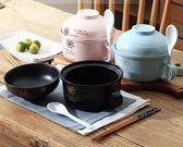 加大號陶瓷泡面杯碗帶蓋帶手柄方便面碗學生飯碗餐碗微波爐便當盒第七公社