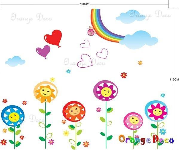 壁貼【橘果設計】彩虹花 DIY組合壁貼/牆貼/壁紙/客廳臥室浴室幼稚園室內設計裝潢