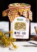 四方鮮乳 香橙檸檬果醬 420g/罐