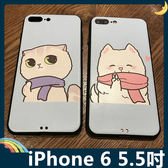iPhone 6/6s Plus 5.5吋 圍巾貓狗保護套 軟殼 Q萌彩繪浮雕 薩摩耶 散熱氣槽 防滑全包款 手機套 手機殼