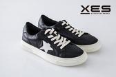 XES Star Star 不敗鞋款 簡單俐落 搭配好上手 男款/黑