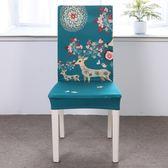 椅套高彈力連體一體式辦公轉椅套電腦椅套老板椅子套罩家用 mc8860『東京衣社』
