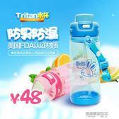 便攜兒童水杯 嬰兒寶寶喝水杯防漏背帶水壺學飲杯吸管杯  凱斯盾數位3c