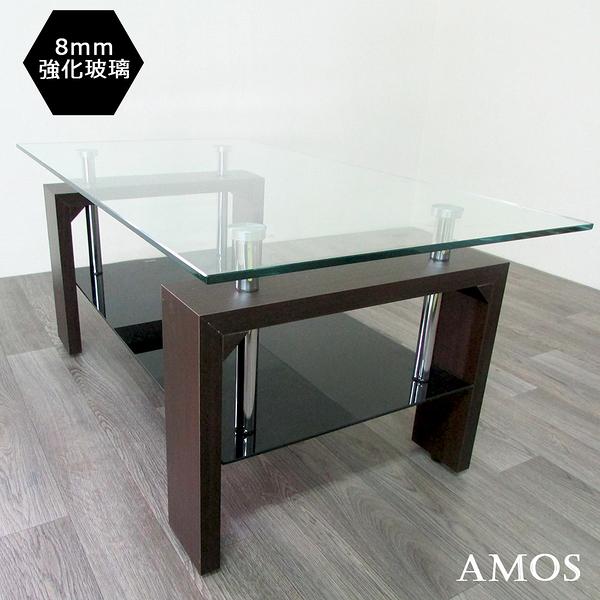 現代風玻璃小茶几桌【DAA006】 8mm強化玻璃 台灣製Amos